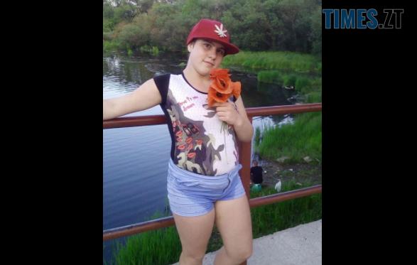 Screenshot 1 22 - Серійна втікачка з Житомирщини Чупринська знову провокує батьків і поліцію