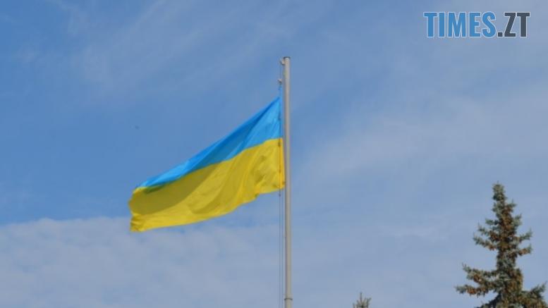 Screenshot 2 18 777x437 - У Житомирі відбудеться святкування Дня Незалежності та прапора: деталі