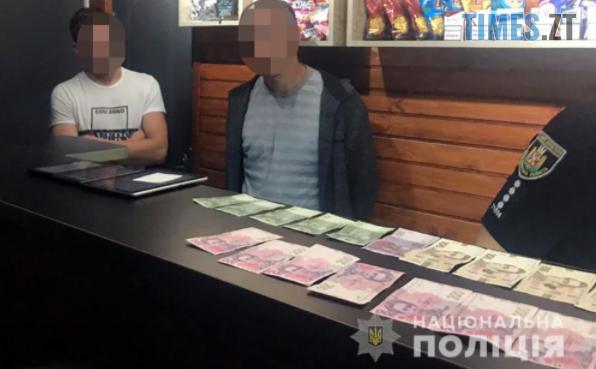 Screenshot 2 20 - В Житомирській області правоохоронці виявили кафетерій, де відвідувачам пропонували пограти в азартні ігри