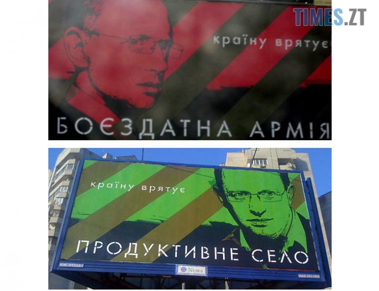 Screenshot 2 9 e1596805190415 - Дорогі політичні обличчя: хто перший в черзі до влади в Житомирі: (ФОТО)