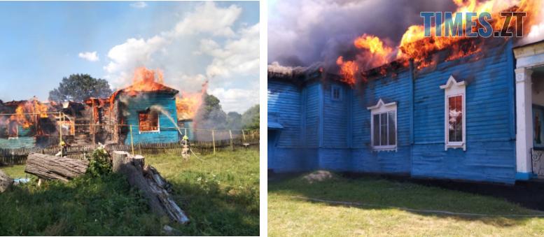 Screenshot 3 15 777x339 - У Брусилівському районі згоріла церква, подія потрапила на відео (ВІДЕО)