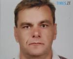 Screenshot 3 7 150x121 - У Житомирі розшукують безвісно зниклого Миколу Корнєєва (ФОТО)