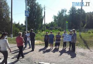 Screenshot 4 1 300x208 - В Овруцькому районі працівники психлікарні протестують проти закриття медичного закладу (ФОТО)