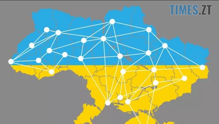 Screenshot 4 9 - Разом з місцевими виборами на Житомирщині стартує друга хвиля децентралізації: деталі