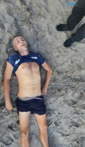 Screenshot 5 4 - Неподалік одного з житомирських кар`єрів знайшли труп, поліція просить упізнати чоловіка (ФОТО 18+)