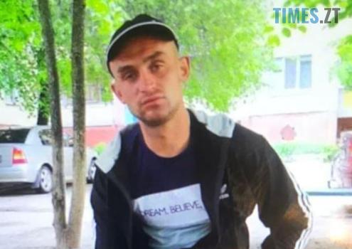 Screenshot 6 4 - На Житомирщині розшукують 24-річного молодика (ФОТО)