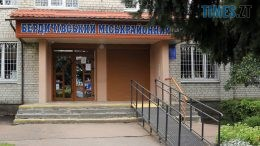 Still1212 00000 1 260x146 - Дві житомирянки стали суддями у Бердичеві: як і кого судитимуть (ВІДЕО)