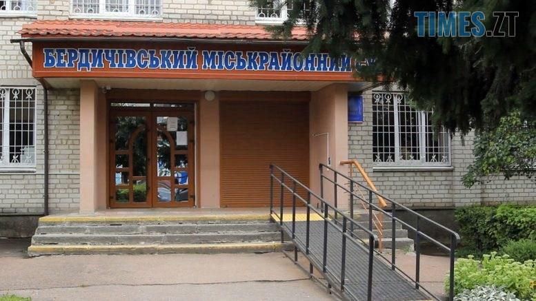 Still1212 00000 1 777x437 - Дві житомирянки стали суддями у Бердичеві: як і кого судитимуть (ВІДЕО)