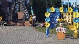 Still1212 00000 8 260x146 - День пам'яті захисників України у Бердичеві (ВІДЕО)