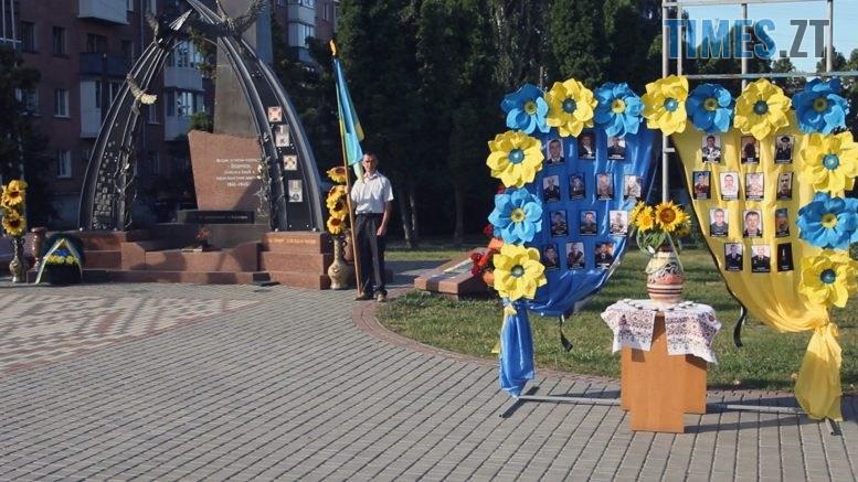 Still1212 00000 8 777x437 - День пам'яті захисників України у Бердичеві (ВІДЕО)