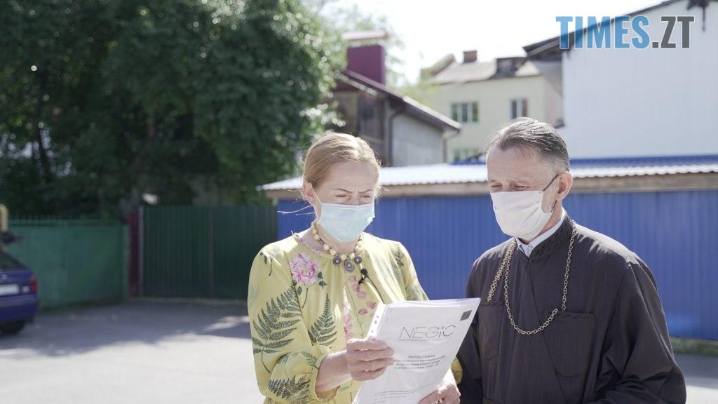 VYP09593 1024x576 - Ще1300 учнів підуть до«безпечної школи» завдяки проєкту Людмили Зубко