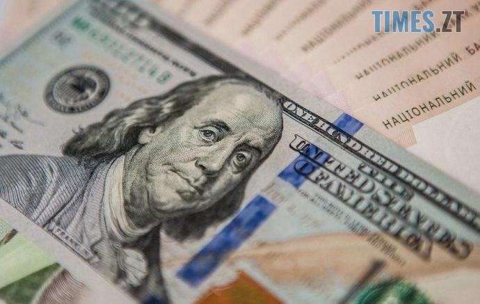 a69e17c 2f5ab60 groshi gryvnia dolar 690x437 - Гривня здала позиції: курс валют на 20 серпня