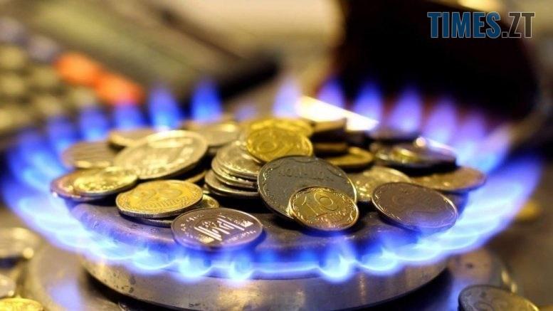 gaz1 777x437 - З вересня вартість газу для українців зросте майже на 50%