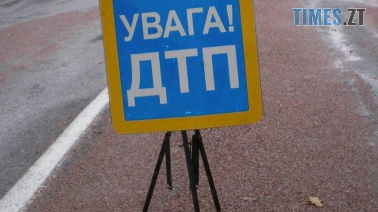 img top 1 1280x720 1 777x437 - У селі під Житомиром водій легковика збив пішохода, чоловік помер