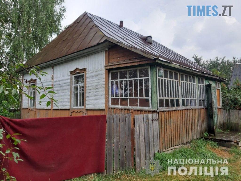 index 1024x768 - На Житомирщині чоловік вбив співчаркувальника та викликав поліцію, бо нічого не пам'ятав (ФОТО)