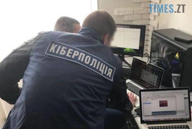 """kiberpolitsiya zablokuvala 157 shakhrayskikh inter20200408 1329 650x437 - Обіцяв """"закрити очі"""" на порно-справу: на Житомирщині кіберполіцейський вимагав хабар за вигаданий злочин"""
