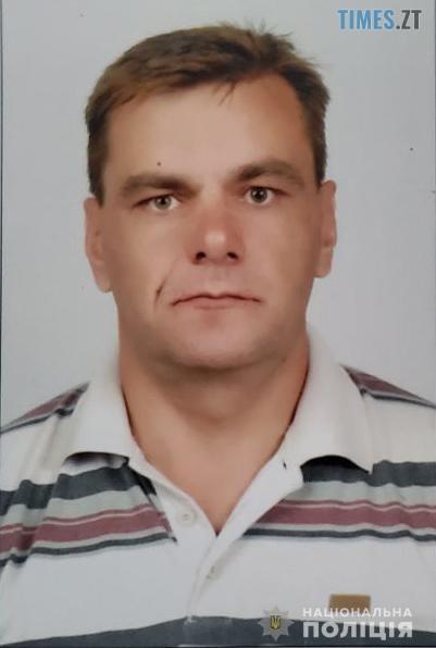 korneev - У Житомирі розшукують безвісно зниклого Миколу Корнєєва (ФОТО)