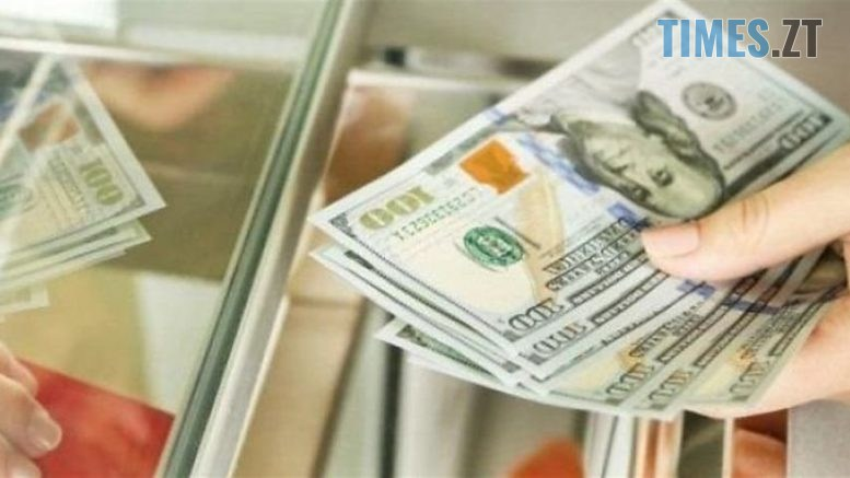 o 1ecch6jh61j10umb1aq81kdo1hj91k 777x437 - Долар піднявся: курс валют та ціни на паливо 26 серпня