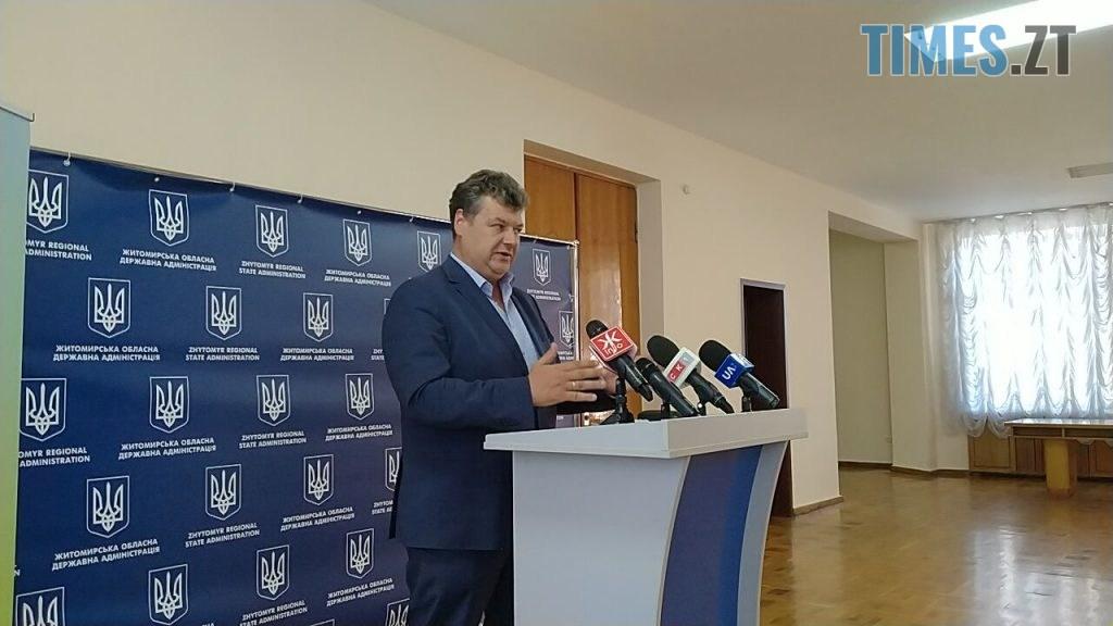 photo5312067413879139968 1024x576 - Погорільці Овруцького району не хочуть нові будинки, просять 300-500 тис грн компенсації