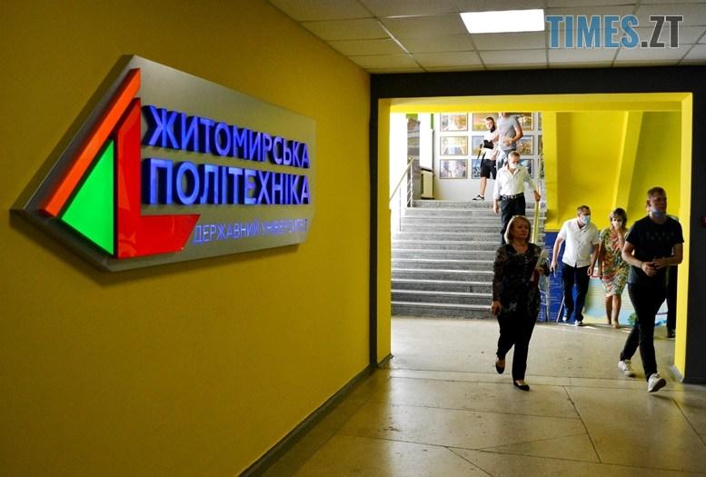 02 1 - Верховна Рада вирішила: 100-річчя Житомирської політехніки відзначать на державному рівні