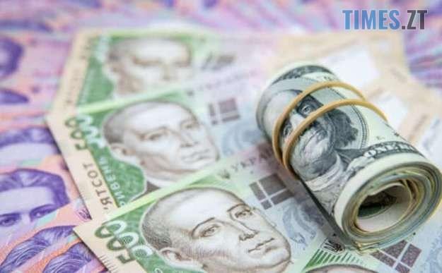 0a5ba3617e26d781f92b16aad0e3b893 - Курси валют 10 вересня та паливні ціни на заправках Житомирщини