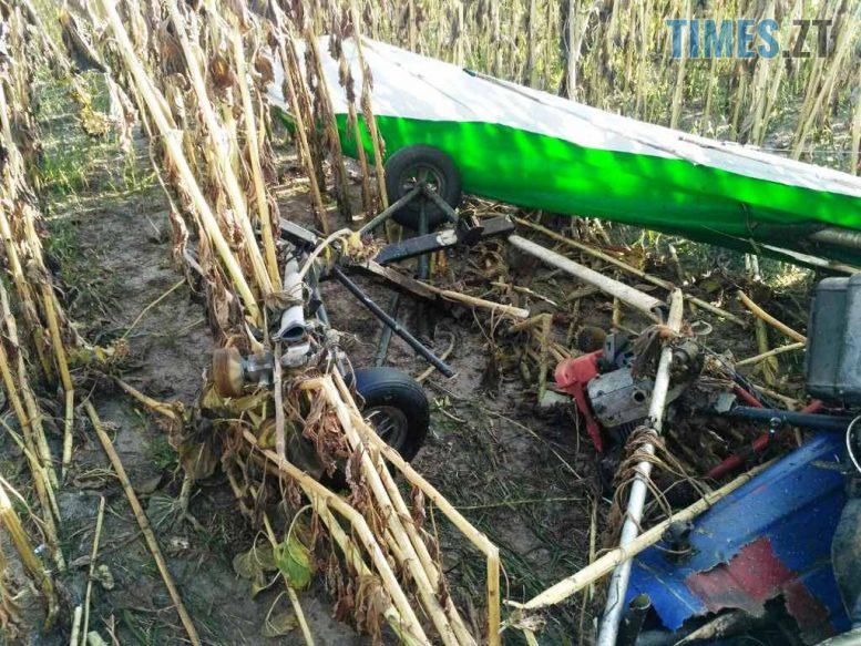1 e1599809814652 - На Житомирщині під час обробки поля впав дельтаплан, пілот загинув (ФОТО)
