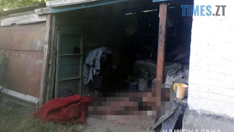 10 33 46 777x437 - У Житомирській області знайшли мертвим безхатченка, напередодні чоловіка жорстоко побили