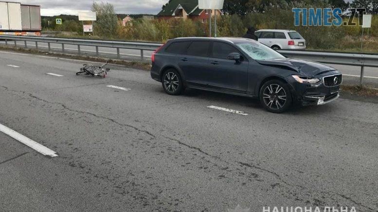 """1111 777x437 - На Житомирщині водій Volvo насмерть збив 17-річного юнака, який рухався з велосипедом по """"зебрі"""" (ФОТО)"""