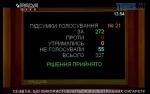 120521538 2779803118965967 5683834190402417798 n 150x94 - З 1 січня в Україні не продаватимуть електронні цигарки дітям