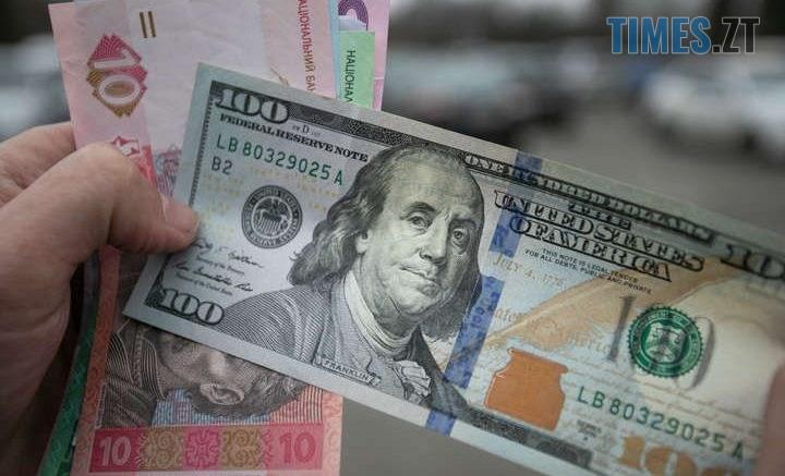 12 main 1 720x437 - Курс валют та ціни на паливо у четвер, 24 вересня