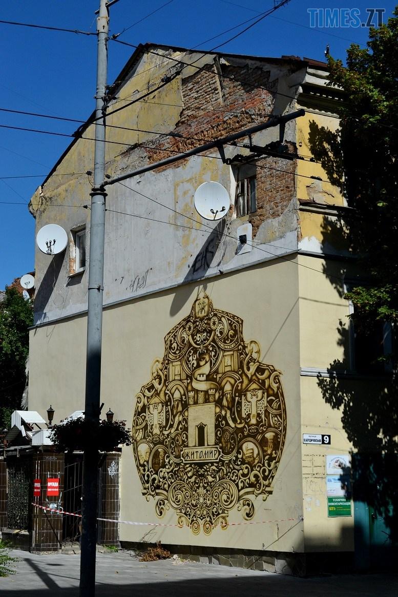 17 - «День житомирянина»: у місті працює лише один фонтан – там, де має «засвітитись» Сухомлин (ФОТО)