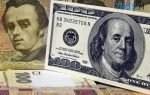 2425910 150x95 - Долар продовжує зростати: курс валют та паливні ціни на п`ятницю, 25 вересня