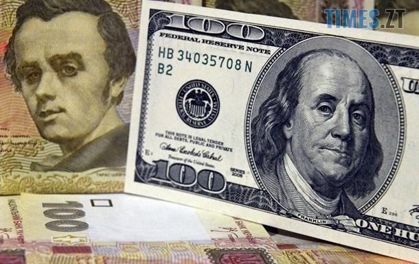 2425910 - Долар продовжує зростати: курс валют та паливні ціни на п`ятницю, 25 вересня