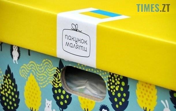 2544893 - В Україні передумали монетизувати бебі-бокси
