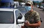2548706 150x95 - Іноземців пустили до України, але впровадили додаткові вимоги