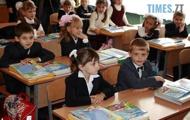 2549199 - Для українських школярів готують нову освітню програму з обов`язковими до вивчення оновленими стандартами