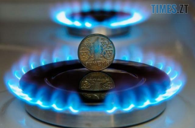 2a7419f  - Багата Україна: Європа визнала нашу вартість на електроенергію найвищою