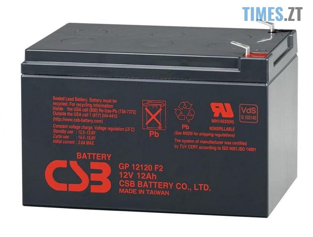31 1024x777 - Аккумуляторные батареи csb — больше никаких фонарей и свечей, когда выключили свет