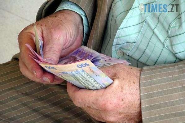 37 main - З наступного літа українці, які досягли 75-річного віку, отримуватимуть доплати до пенсій
