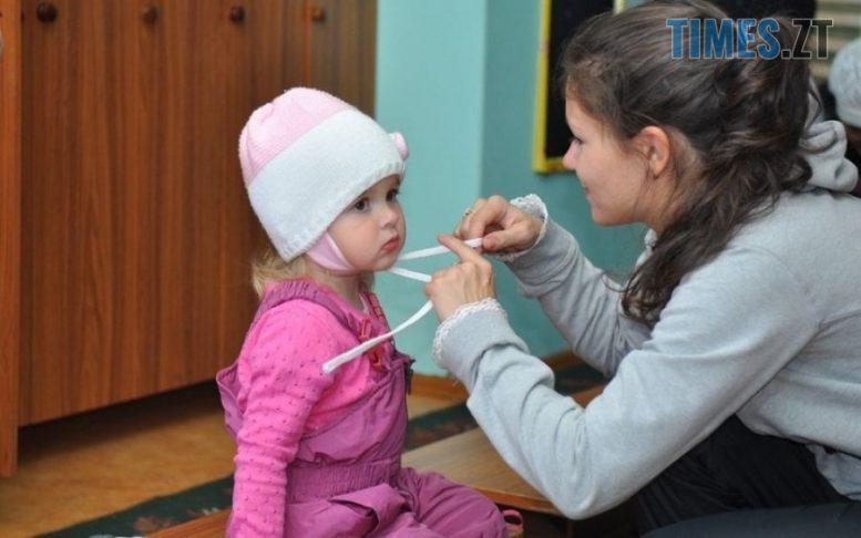 407589 1 e1599483632667 - Как собрать ребенка в садик