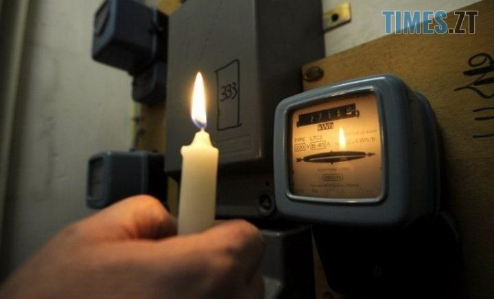 55555555555555 720x437 - У Житомирі сьогодні можливі перебої зі світлом: РЕМ назвав адреси