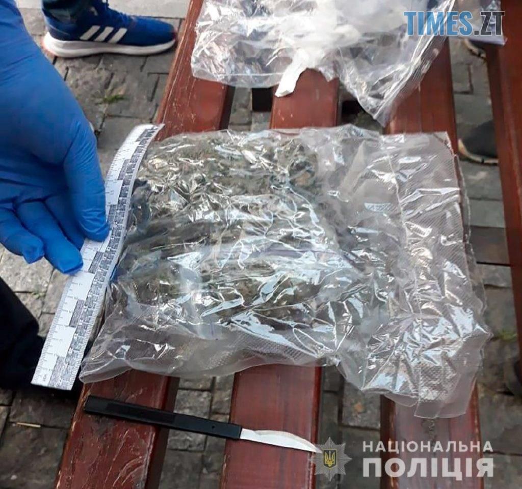 """5b78bv5  1024x961 - У Житомирі затримали студента-""""закладчика"""", який забрав з пошти посилку із наркотиками на чверть мільйона гривень"""