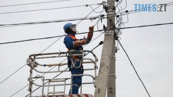 65635 1 large - Частина Житомира сьогодні залишиться без електрики