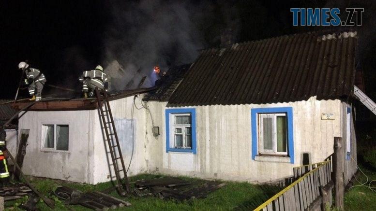70144837 2837513426278595 8616797915924398080 n 777x437 - В Овруцькому районі через проблеми із пічкою ледь не згорів приватний будинок