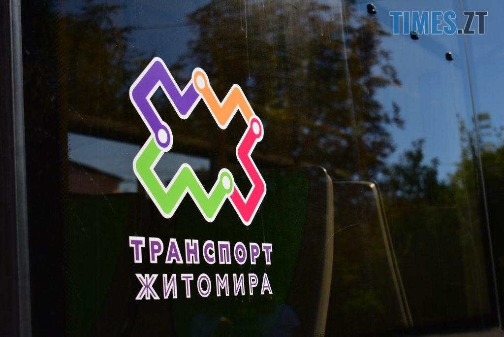 DSC 0324 1024x684 - Житомирське ТТУ отримало ще 11 нових тролейбусів від Республіки Білорусь (ФОТО-ВІДЕО)