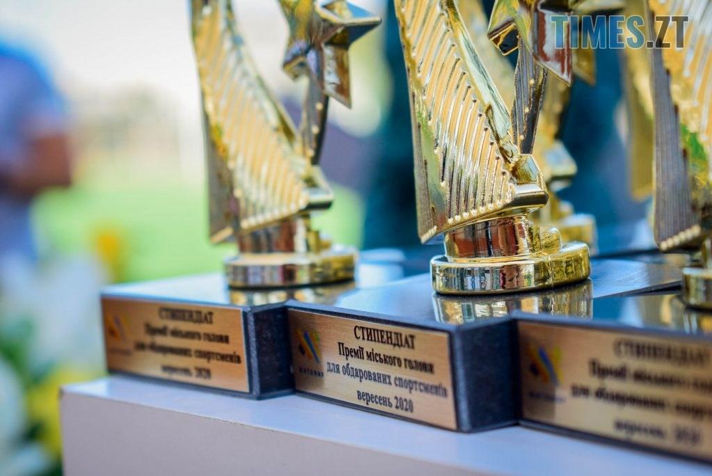 DSC 0376 1024x684 - У Житомирі до Дня фізичної культури та спорту преміювали кращих спортсменів (ФОТО)