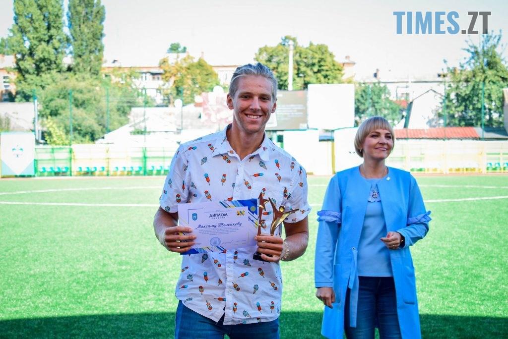 DSC 0388 1024x684 - У Житомирі до Дня фізичної культури та спорту преміювали кращих спортсменів (ФОТО)