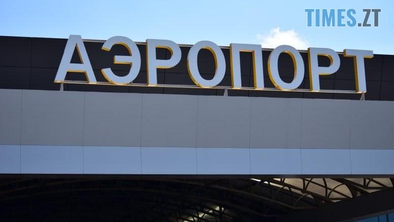 DSC 0488 777x437 - Аеропорт ім. С. П. Корольова у Житомирі більше не «Аэропорт»