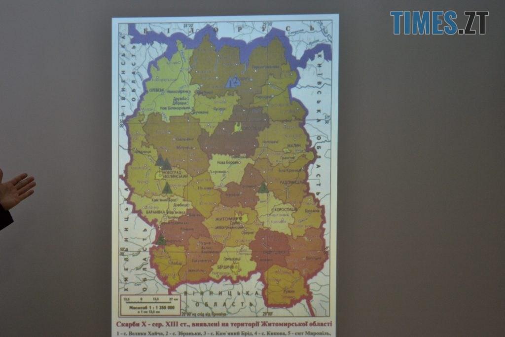 DSC 0555 1024x683 - За цінні монети, які привезли в Житомир з сиреною, змагається кілька музеїв України