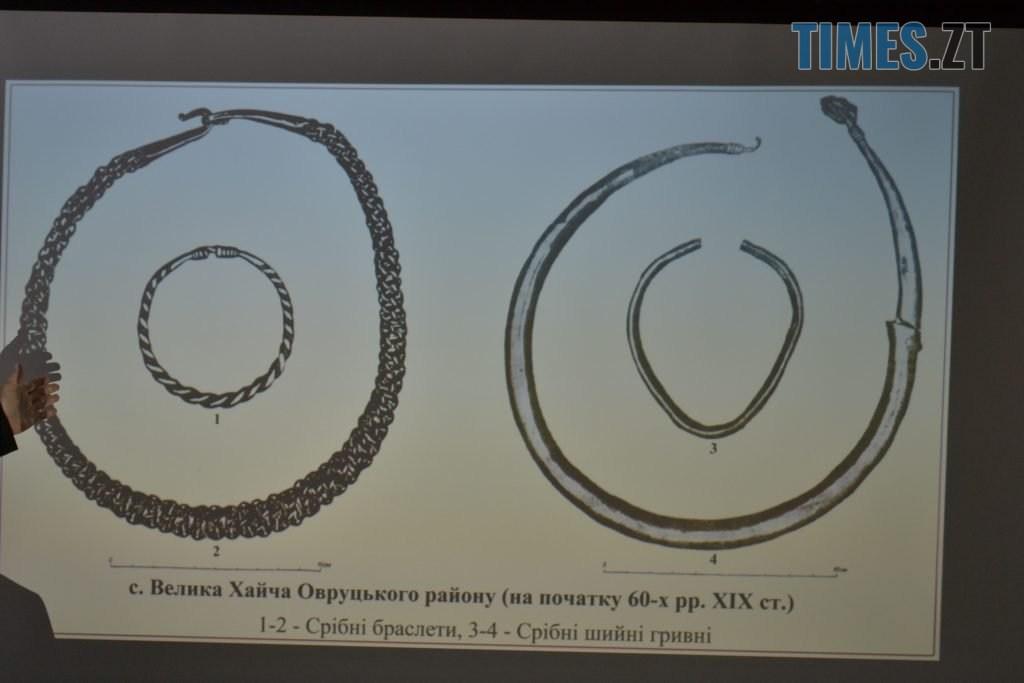 DSC 0558 1024x683 - За цінні монети, які привезли в Житомир з сиреною, змагається кілька музеїв України